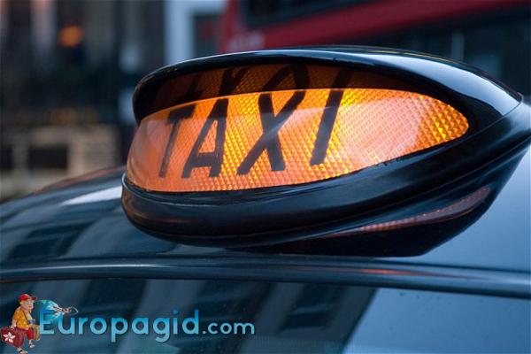 как заказать такси в Лондоне