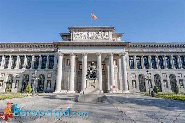 музей Prado в Мадриде