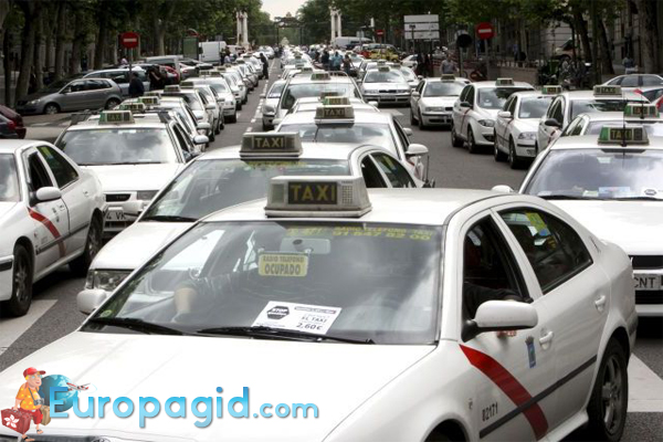 такси в Мадриде цена