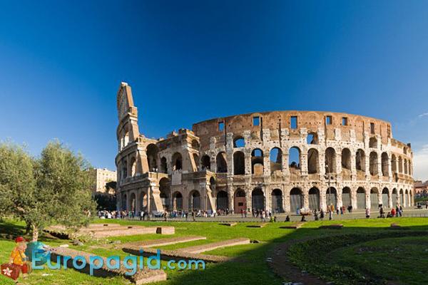 Колизей в Риме для вас