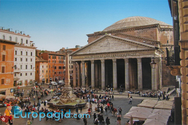 Пантеон в Риме для вас