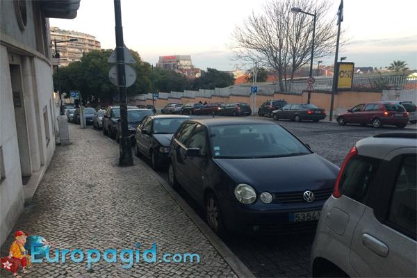 Парковка в Лиссабоне для вас