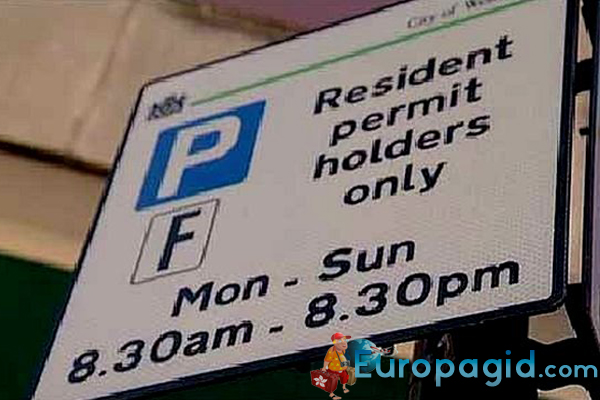 Парковки в Лондоне для вас