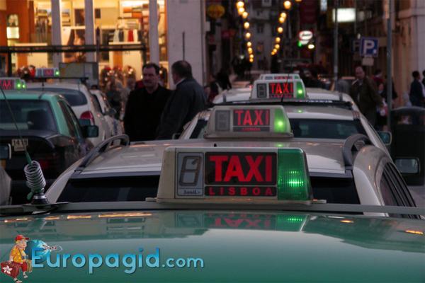 Такси в Лиссабоне для всех