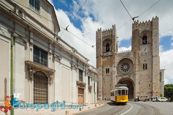 как добраться в кафедральный собор Лиссабона