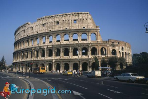 как добраться в колизей Рима