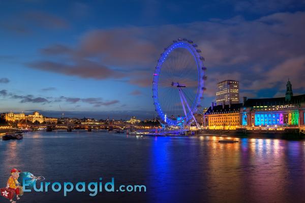стоимость билетов на лондонский глаз