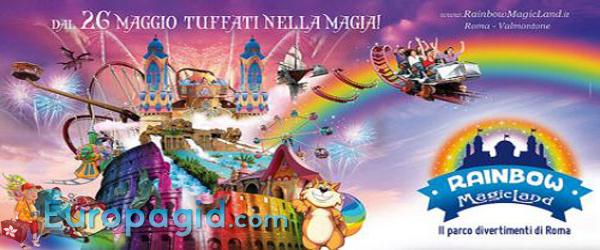 Парк аттракционов Rainbow Magicland в Риме