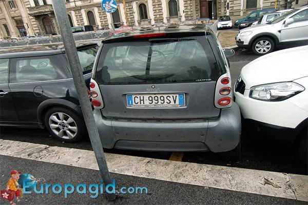 Правила парковки в Риме для всех