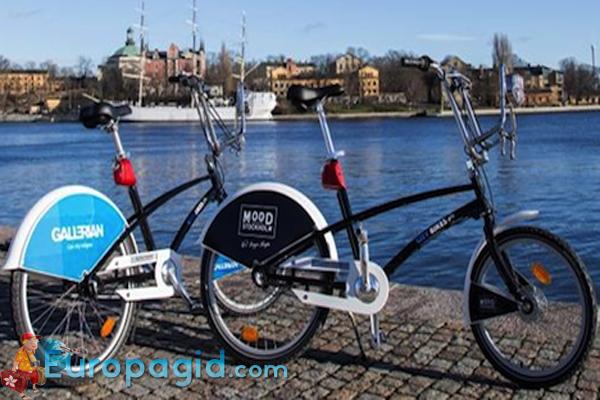 Пункты проката велосипедов в Стокгольме