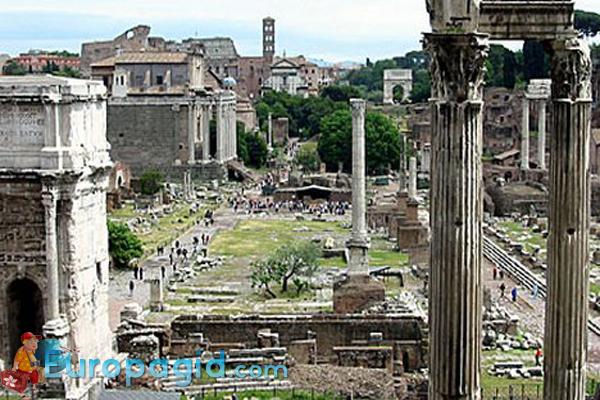 Римский форум для вас