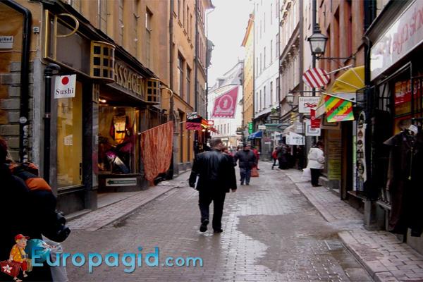 Старый город Стокгольма для вас