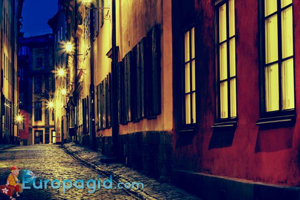 Старый город Стокгольма для всех