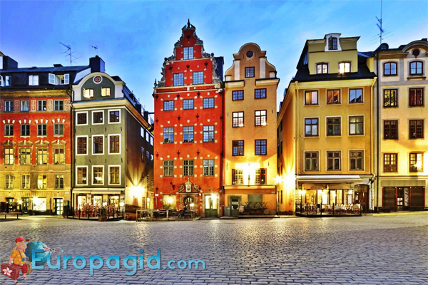 Стокгольма «Старый город» для вас