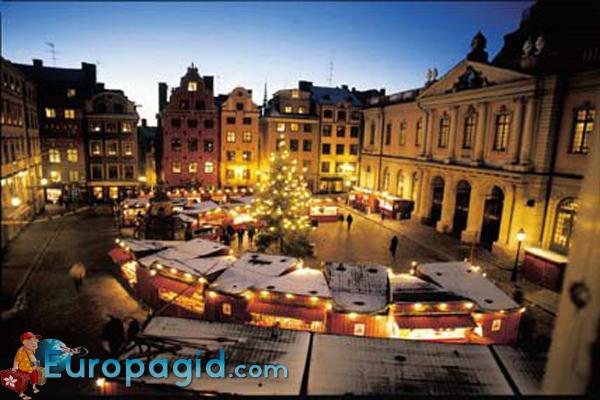 Стокгольма «Старый город»