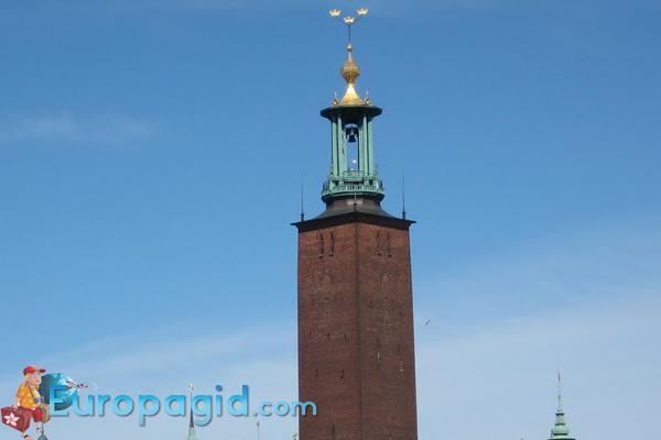 Стокгольмская ратуша время работы