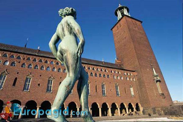 Стокгольмская ратуша для вас