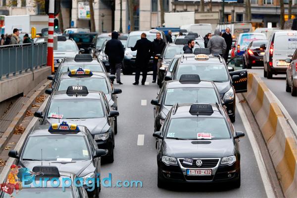 Такси Брюсселя цена