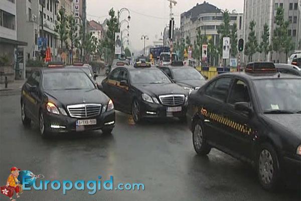 Такси Брюсселя