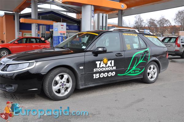 Такси Стокгольма для вас