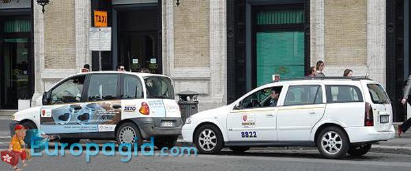 Такси в Риме  стоимость