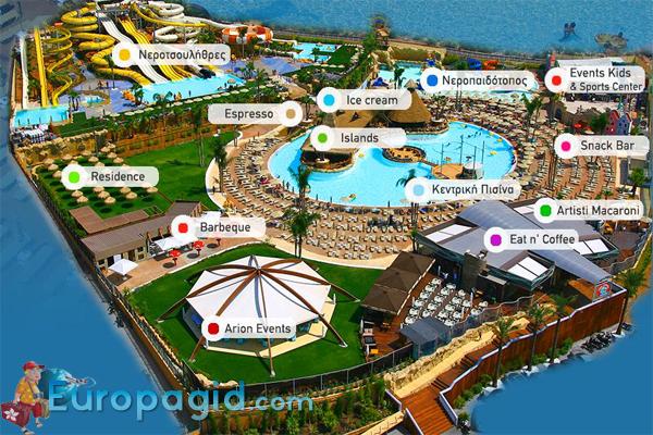 Аквапарк Copa Copana Park для всех