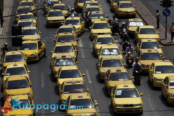 Афинское такси для всех