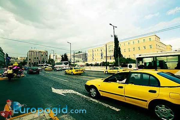 Афинское такси
