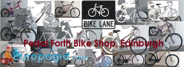 Велосипеды в Эдинбурге