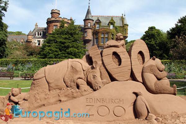 Зоопарк в Эдинбурге