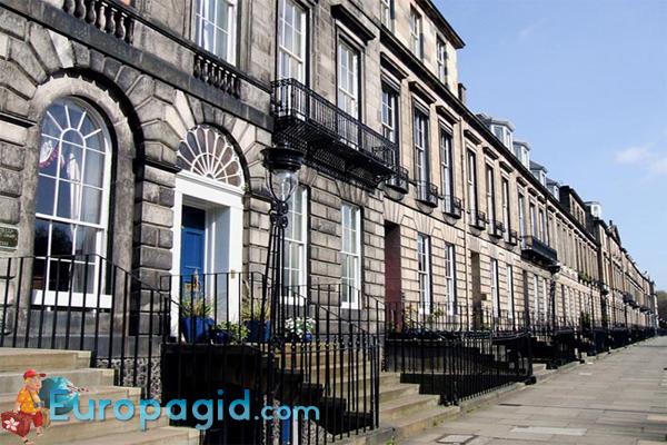 Район «Новый город» в Эдинбурге для вас