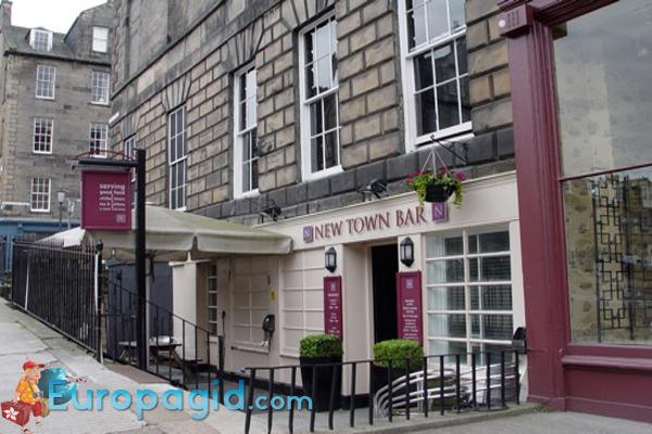 Район новый город в Эдинбурге что посмотреть