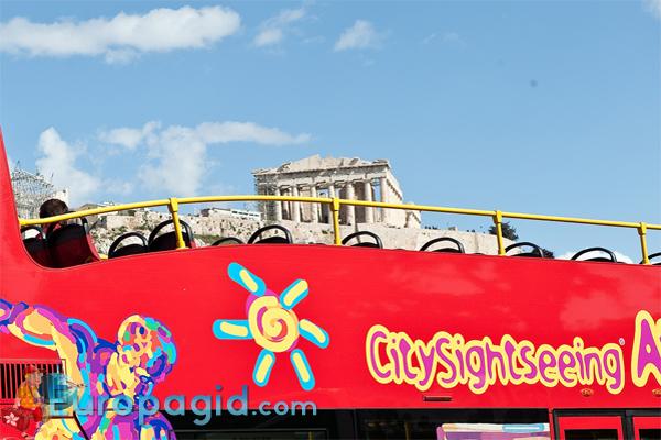 Туристические автобусы в Афинах для вас