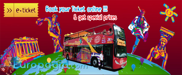 Туристические автобусы в Афинах цена билетов
