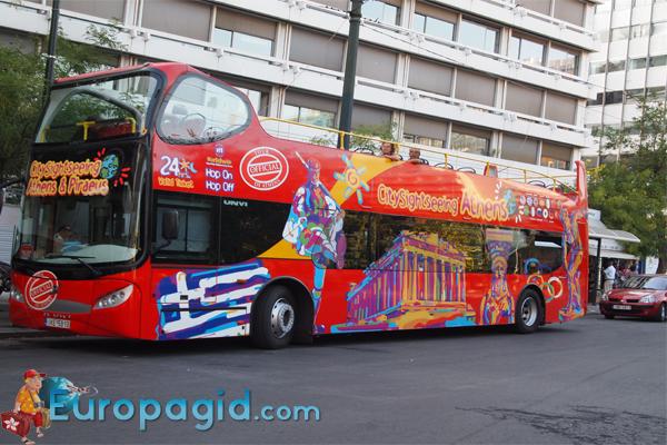 Туристические автобусы в Афинах цена