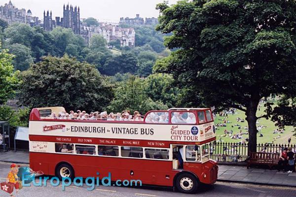 Туристические автобусы в Эдинбурге для всех