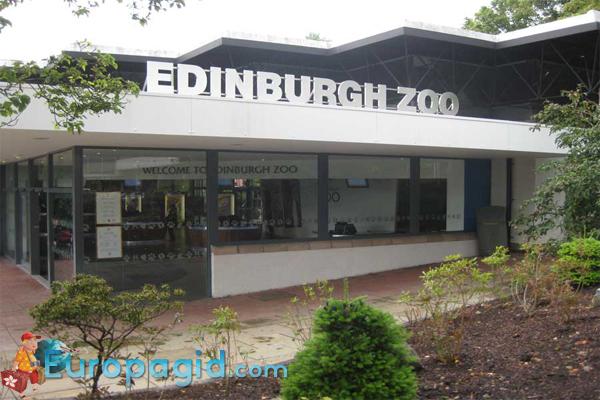 Эдинбургский зоопарк как добраться быстро
