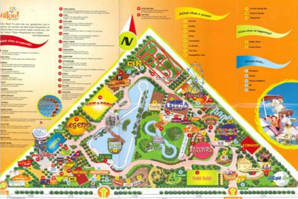Парк аттракционов Allou Fun Park на карте