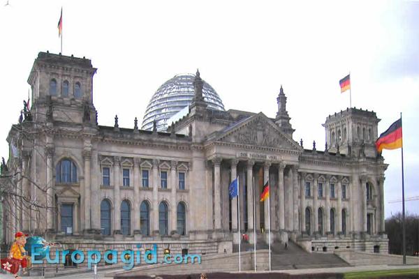 Рейхстаг в Берлине как добраться
