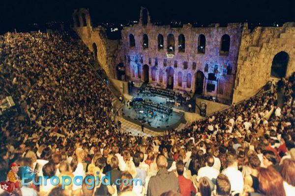 Театр Одион Геродота Аттического в Афинах для вас