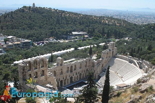 Театр Одион Геродота Аттического для вас