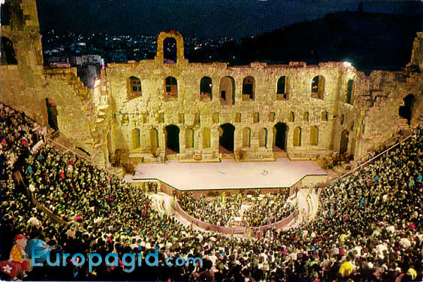 Театр Одион Геродота Аттического для всех