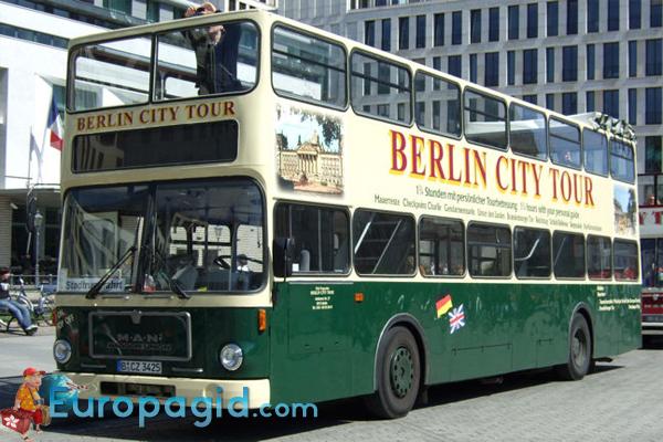 Туристические  автобусы  в Берлине