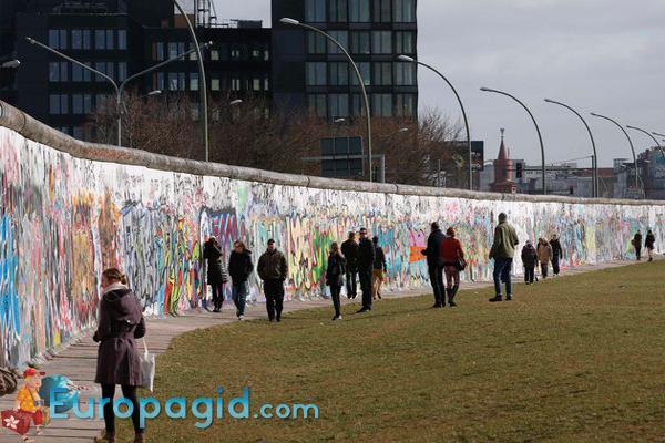 Берлинская стена для вас