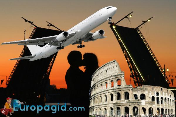 Как добраться из Санкт-Петербурга в Рим
