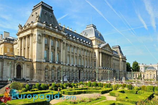 Королевский дворец Брюсселя для вас