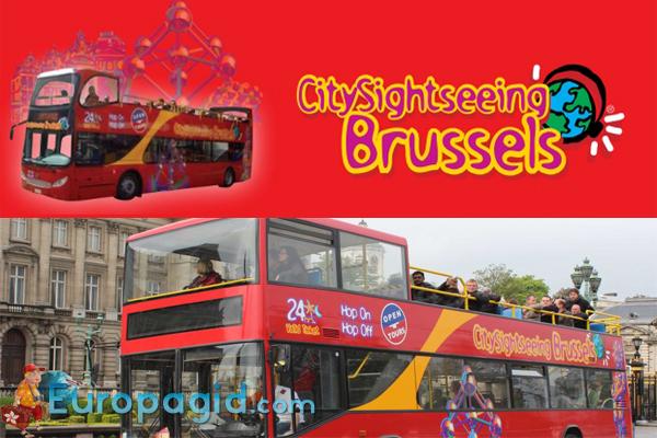 Туристические автобусы в Брюсселе для всех