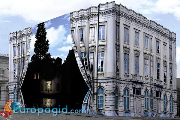 Музей Рене Магрита для всех