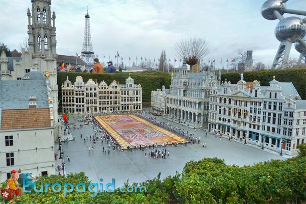 Парк Мини-Европа в Брюсселе для всех