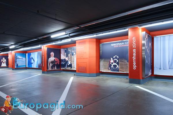 Парковка в Цюрихе для вас